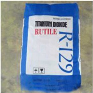 So Luck Chemical & Machinery » Rutile grade powder coating use