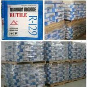 So Luck Chemical & Machinery » High quality titanium dioxide rutile TiO2